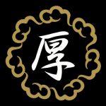 【厚藤四郎】組み打ちに特化した、短刀の名手による鎧通し
