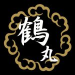 【鶴丸国永】紅葉伝説で鬼女を退治したといわれる名刀